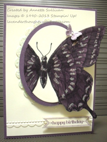 Swallowtail Out of the Box Plum