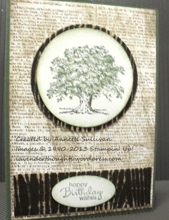 Dictionary Oak Woodgrain
